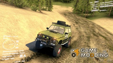ВАЗ 21214 for Spintires DEMO 2013