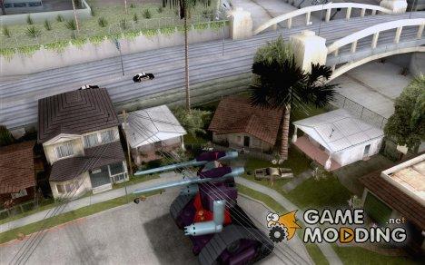 Танк RX-75-4 Guntank for GTA San Andreas