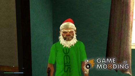 Маска Бухого Деда Мороза v3 (Christmas 2016) for GTA San Andreas