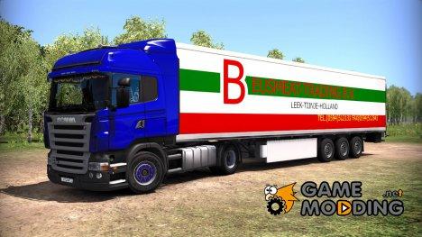 """Прицеп """"Юли Лазаревой"""" for Euro Truck Simulator 2"""