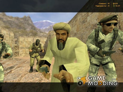 Osama Bin Laden for Counter-Strike 1.6
