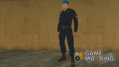Солдат ВДВ в парадной форме for GTA San Andreas