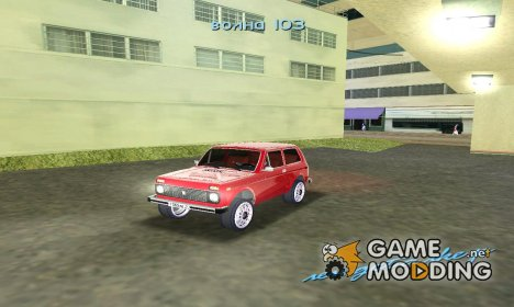 ВАЗ-21213 for GTA Vice City