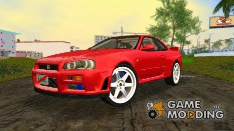 Nissan Skyline GTR R34 (Tuning 1) for GTA Vice City
