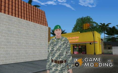 Майор пограничной службы Украины для GTA San Andreas