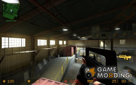 Red Tiger Famas для Counter-Strike Source