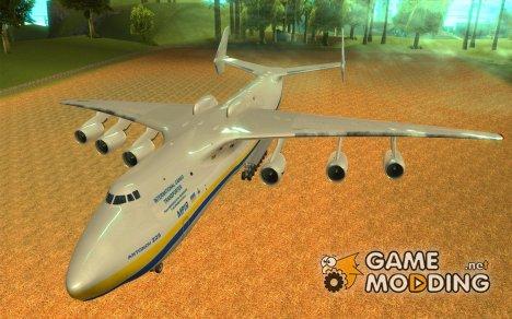 АН-225 Мрия for GTA San Andreas