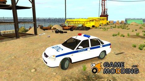 """ВАЗ 2170 """"Полиция"""" for GTA 4"""