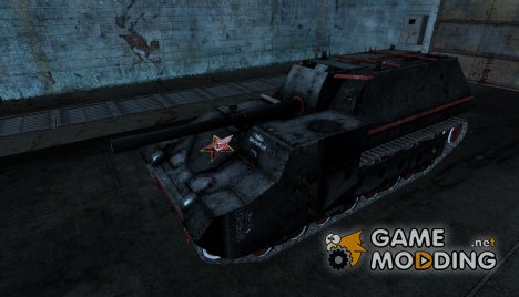 СУ-14 for World of Tanks