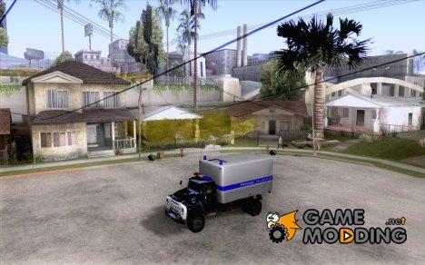 ЗиЛ 130 Милиция для GTA San Andreas