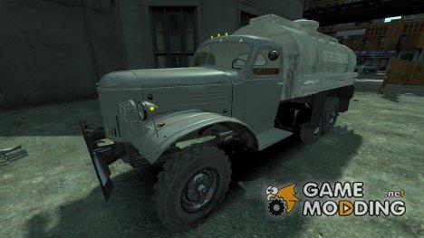 ЗИЛ-157 Бензовоз для GTA 4