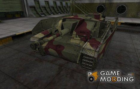Исторический камуфляж StuG III for World of Tanks