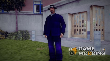 Snoop Dogg - Tha Doggfather для GTA 3