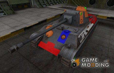 Качественный скин для Panther II для World of Tanks