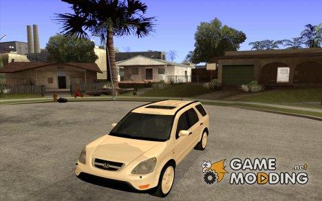 Honda CRV (MK2) для GTA San Andreas