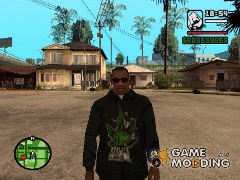 Толстовка с логотипом Свобода for GTA San Andreas