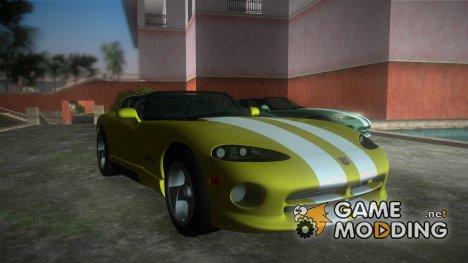 Dodge Viper RT 10 для GTA Vice City