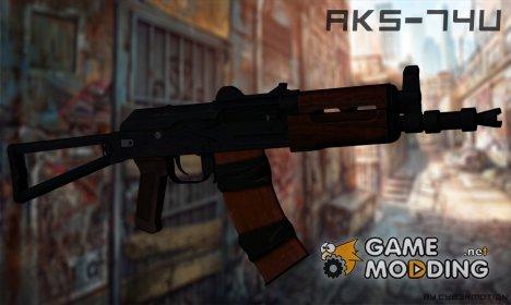 АКС-74У for GTA San Andreas