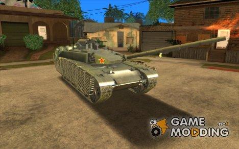 Пак военной техники от Shark100 для GTA San Andreas