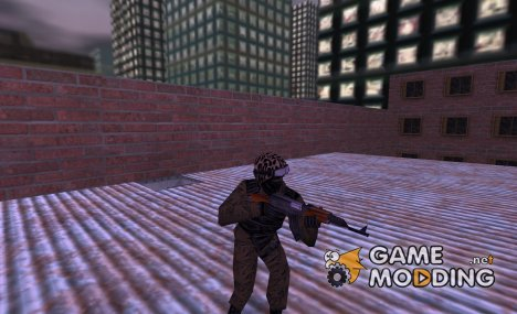 cammo gsg9 for Counter-Strike 1.6