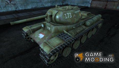 Шкурка для КВ-13 for World of Tanks