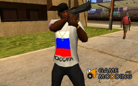 Футболка Россия for GTA San Andreas