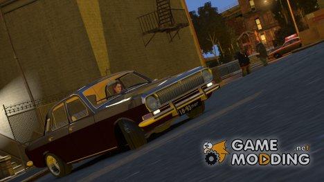 ГАЗ 24 для GTA 4