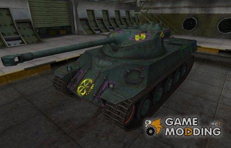 Контурные зоны пробития Lorraine 40 t for World of Tanks