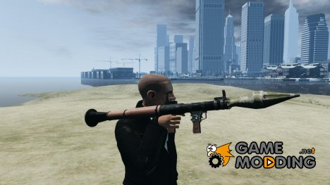 RPG Texture for GTA 4