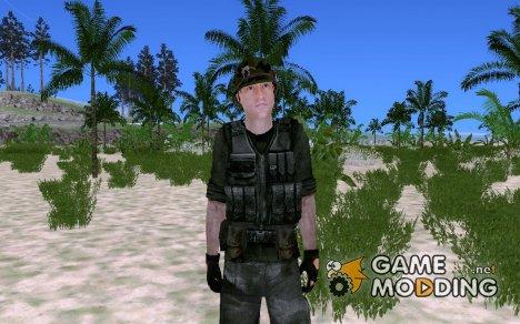 Marine Vietnam War for GTA San Andreas