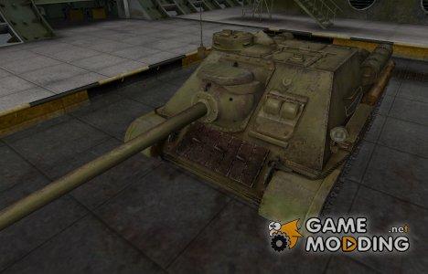 Шкурка для СУ-100 в расскраске 4БО для World of Tanks
