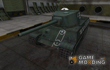 Зоны пробития контурные для AMX M4 mle. 45 для World of Tanks