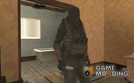 Террорист в маске для GTA San Andreas