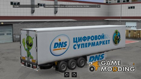 Trailer Pack Russian Trading Companies Computer and Home Technics 3.0 для Euro Truck Simulator 2
