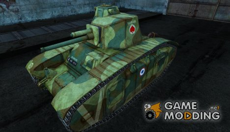 Шкурка для BDR G1B for World of Tanks