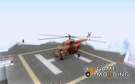 МИ-17 гражданский (Украинский) for GTA San Andreas
