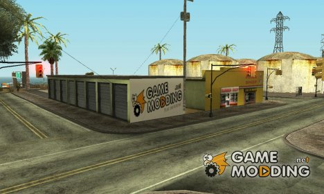 Стена GameModding.Net для GTA San Andreas