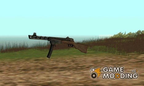 New AK 47 from Black Ops для GTA San Andreas