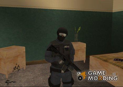 New Custom SWAT - 3 для GTA San Andreas