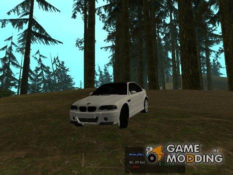 "Пак машин марки ""BMW"""