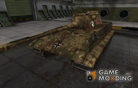 Немецкий скин для E-50 для World of Tanks