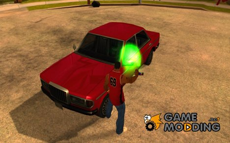 Перекраска баллончиком для GTA San Andreas
