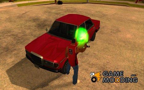 Перекраска баллончиком for GTA San Andreas