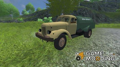 ЗиЛ 150 топливозаправщик v 1.2 для Farming Simulator 2013