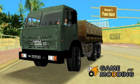 КамАЗ военный для GTA Vice City