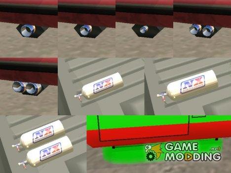New Tuning v1.0 для GTA San Andreas
