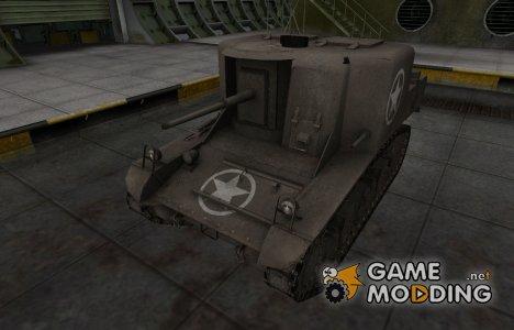 Исторический камуфляж T18 for World of Tanks