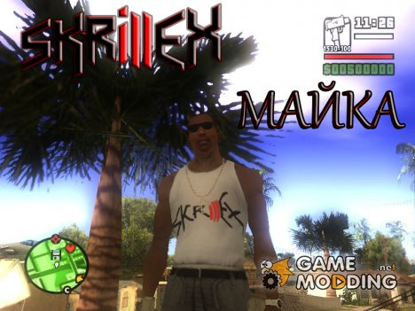 Майка с логотипами Skrillex'a for GTA San Andreas