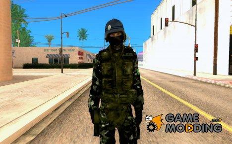 Бразильский солдат for GTA San Andreas