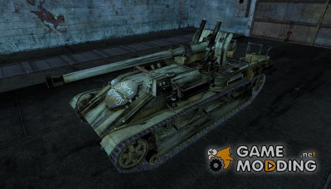 СУ-8 для World of Tanks